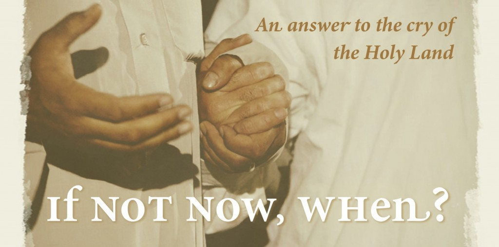 If Not Now When Wide Graphic