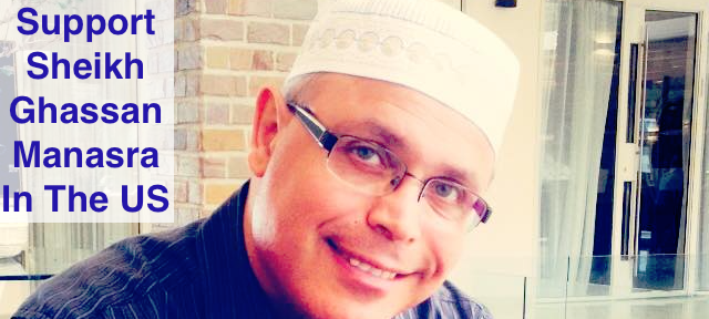 Support Sheikh Ghassan Manasra