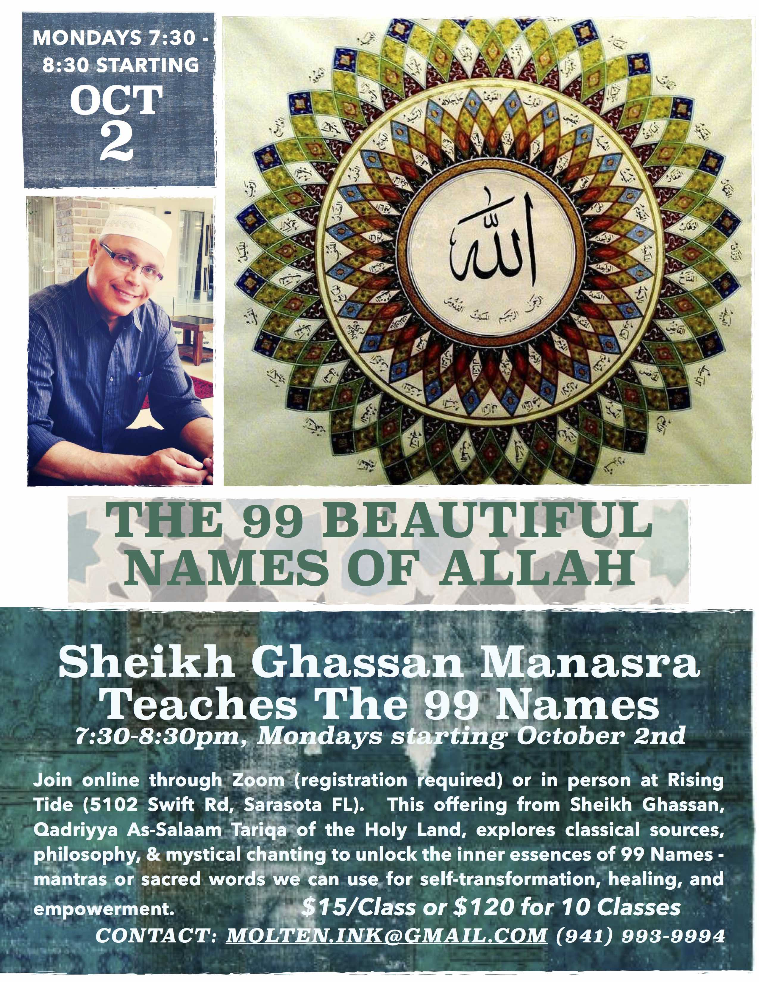 The 99 Names With Sheikh Ghassan Manasra 1 Class Registration 15